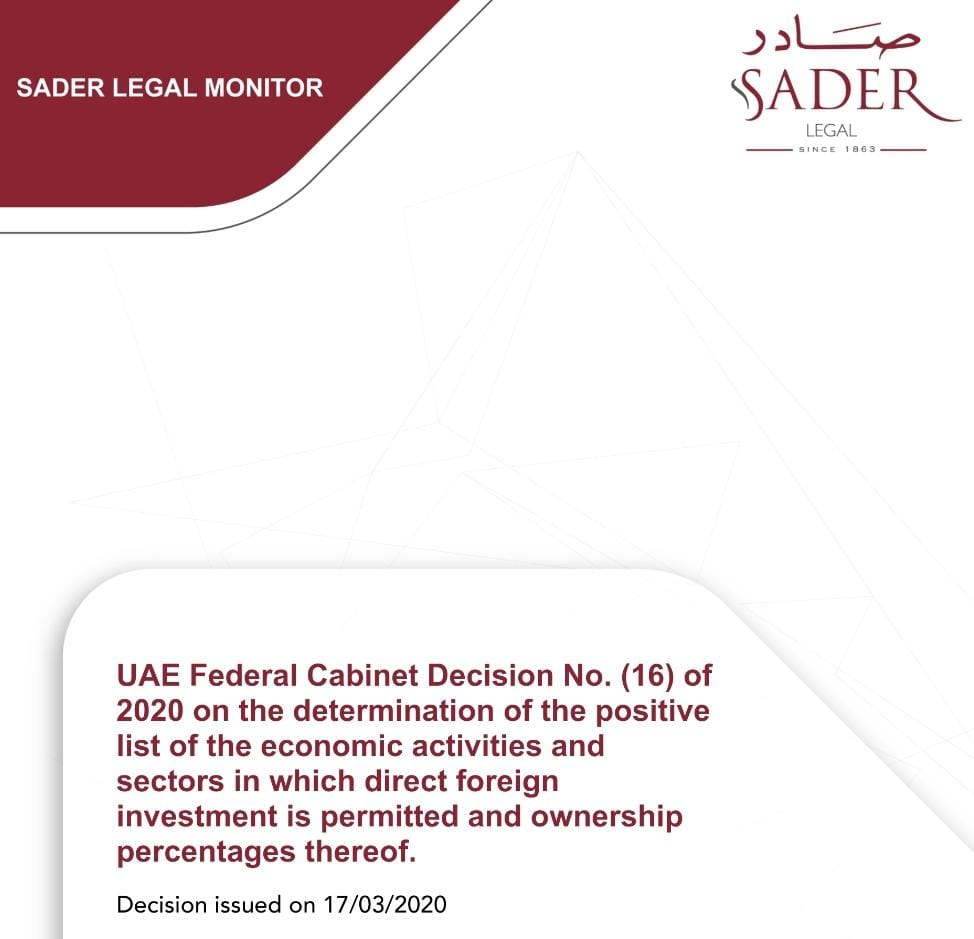 UAE Federal Cabinet Decision No. (16) of 2020